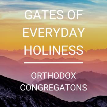gates of everyday holiness