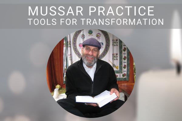 Mussar Practice FF