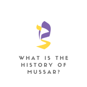 Questions about Mussar Icon middot (1)