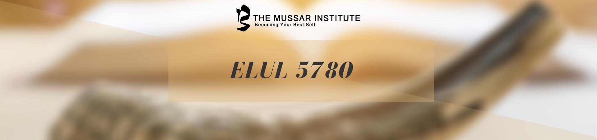 Copy of elul 5780 (1)