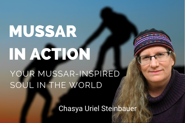 Mussar In Action (16)